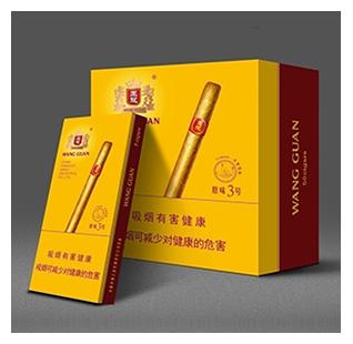 王冠原味雪茄包装