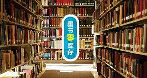 北京千赢国际pt文化传播有限公司