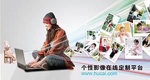 广州千赢国际APP首页网络科技有限公司