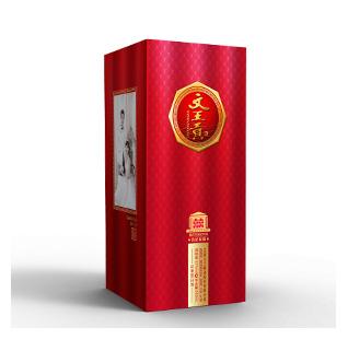 文王贡婚庆定制酒盒