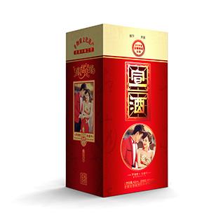 宣酒婚庆定制酒盒