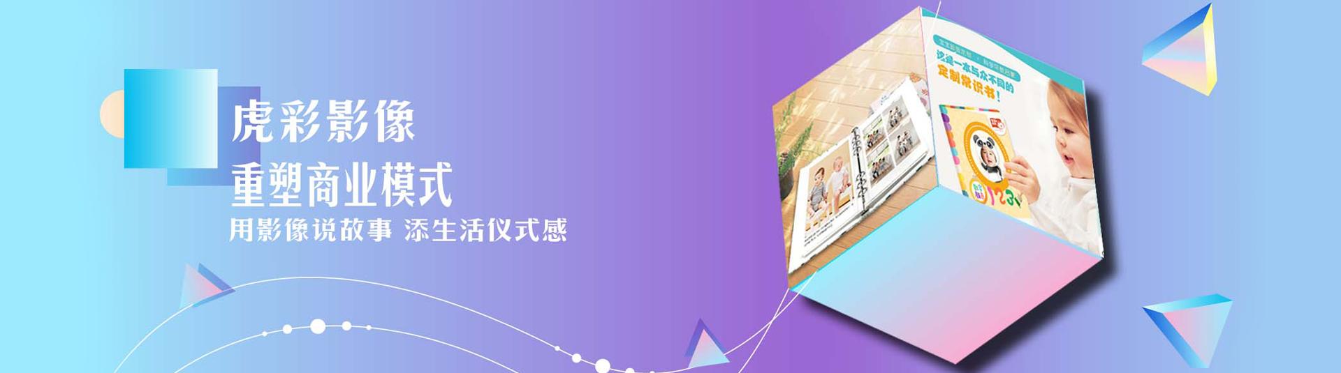 千赢国际pt影像馆